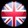 EMI in UK for sale
